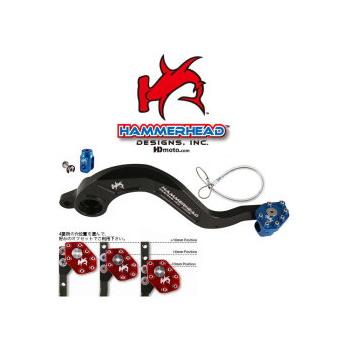 HammerHead ハマーヘッド ブレーキペダル・シフトペダル ブレーキペダル ローテーティングティップ カラー:レッド WR250 WR450F YZ250 YZ450F