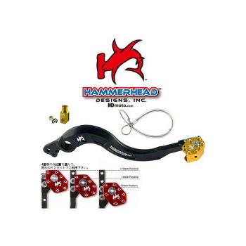 HammerHead ハマーヘッド ブレーキペダル・シフトペダル リアブレーキペダル ローテーティングティップ カラー:レッド RM-Z450