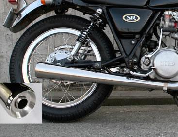 【在庫あり】Sym'z Craft シムズクラフト スリップオンマフラー トラディショナルメガホンマフラー スリップオン SR400 SR500
