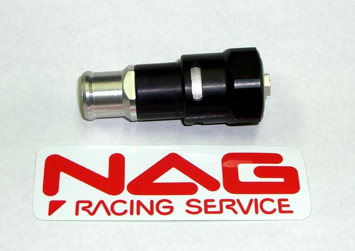 NAG racing service ナグレーシングサービス ブローオフバルブ ストリート用 アダプターセット 12φ RAM仕様車12φストリート用(サーキットのスポーツ走行程度)RAMBOX ドレンに取付用バルブ取り付け部外径 12φ