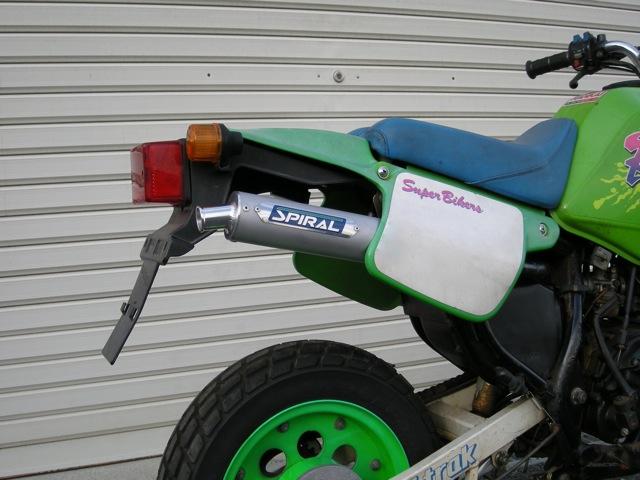ガレージスパイラル Garage-SPIRAL スリップオン「スパイラル」 KS-1 KS-2