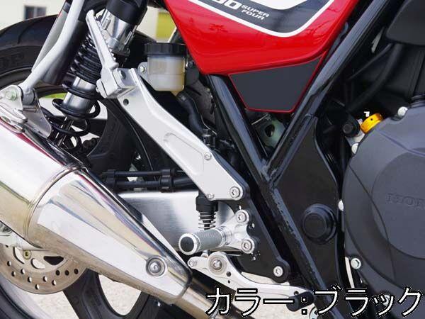 【在庫あり】BABYFACE ベビーフェイス タンデムブラケット CB400スーパーフォア
