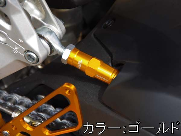 BABYFACE ベビーフェイス リンクロッド 1199Panigale 1299Panigale