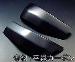 A-TECH エーテック フレームヒートガード ZX-9R