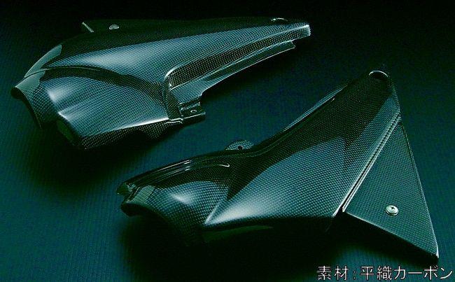 A-TECH エーテック サイドカウル・サイドカバー サイドカバーセット XJR1200