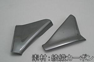 A-TECH エーテック Aテック フレームカバー フレームヒートガード 素材:綾織カーボン(T/C) CBR1100XX 97-06