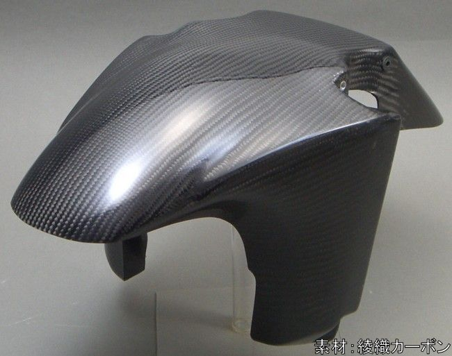 A-TECH エーテック Aテック 倒立タイプフロントフェンダー 素材:綾織カーボン CB1300スーパーフォア