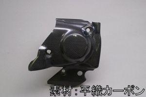 A-TECH エーテック フロントスプロケットカバー CB1300スーパーフォア