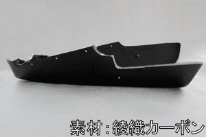A-TECH エーテック アンダーカウル ZX-10R