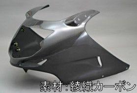 A-TECH エーテック アッパーカウル CBR1100XXスーパーブラックバード