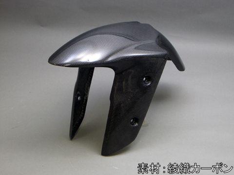 A-TECH エーテック Aテック フロントフェンダーSPL 素材:綾織カーボン(T/C) ニンジャ250SL