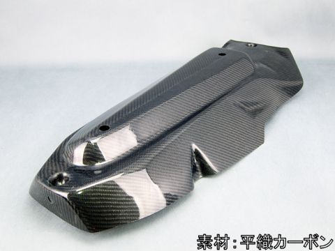 A-TECH エーテック Aテック アンダーカウルインナートレー 素材:平織カーボン(C) CBR250RR(2017-)