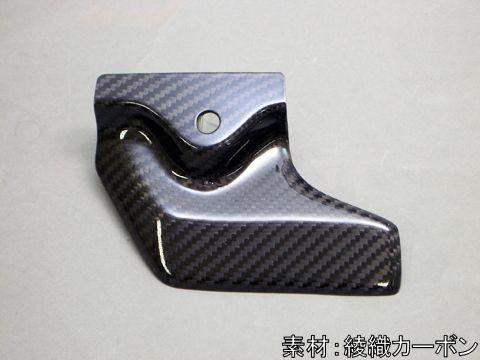 A-TECH エーテック ドライブチェーンガード GSX-R125