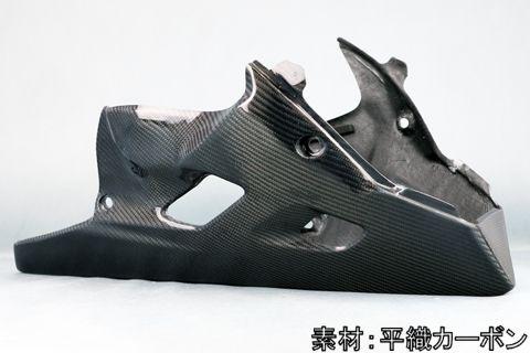A-TECH エーテック アンダーカウル SPL GSX-R125