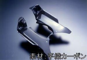 A-TECH エーテック Aテック アッパーカウルインナー 素材:平織カーボン(C) CBR900RR 98-99