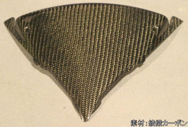 A-TECH エーテック Aテック スクリーンインナーパネル 素材:綾織カーボン ニンジャ400R (-2013)