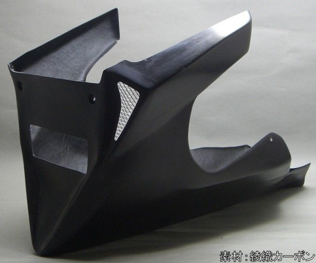 A-TECH エーテック アンダーカウルスペシャル GPZ750R GPZ900R