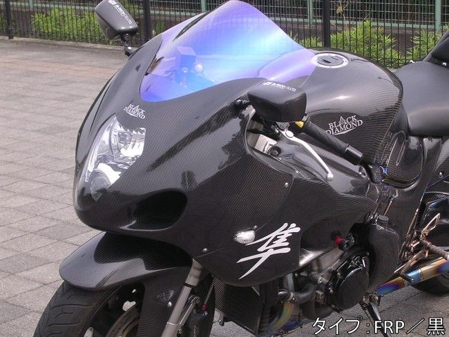 A-TECH エーテック ビッグラムアッパーカウル GSX1300R ハヤブサ(隼)
