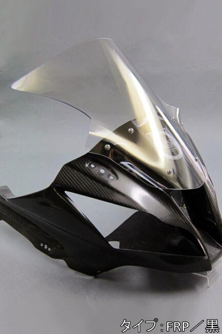 A-TECH エーテック Aテック エアロスクリーン 素材:FRP 黒 CBR250R (2011-)