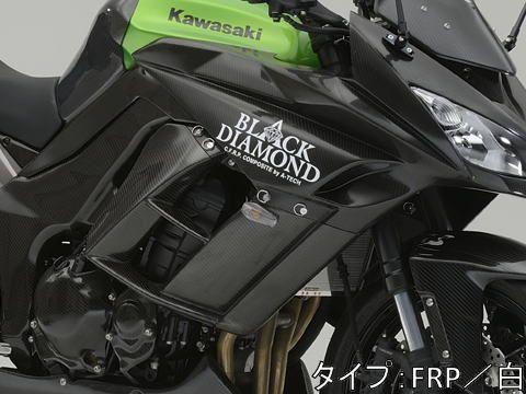 A-TECH エーテック Aテック アッパーカウル ハーフサイドカウルセット 素材:FRP/ホワイト(FW) ニンジャ1000 (Z1000SX)