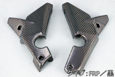 A-TECH エーテック Aテック フレームカバー フレームガード タイプ:FRPブラック 仕上げ:クリア塗装なし RX125 SX125