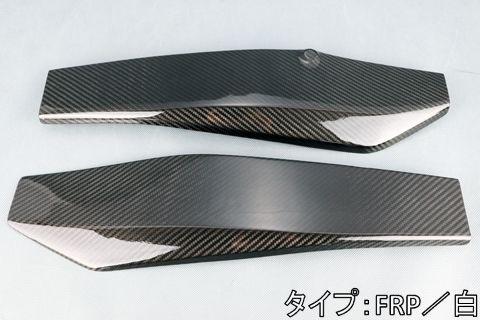 A-TECH エーテック Aテック スイングアームカバー スペシャル タイプ:FRPホワイト/仕上げ:クリア塗装なし G310R