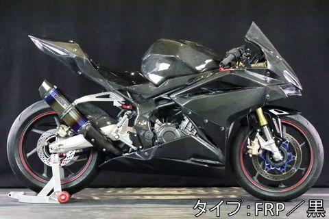 A-TECH エーテック ストリート用フルカウル 5点セット CBR250RR(2017-)