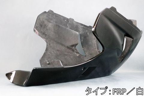 A-TECH エーテック Aテック ストリート用アンダーカウル SPL 素材:FRP/白(FW) VFR750R
