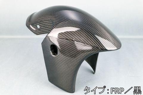 A-TECH エーテック Aテック フロントフェンダー SPL 素材:FRP/黒(FB) クリア塗装済 GSX-R125