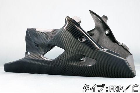 A-TECH エーテック Aテック アンダーカウル SPL 素材:FRP/白(FW) クリア塗装済 GSX-R125