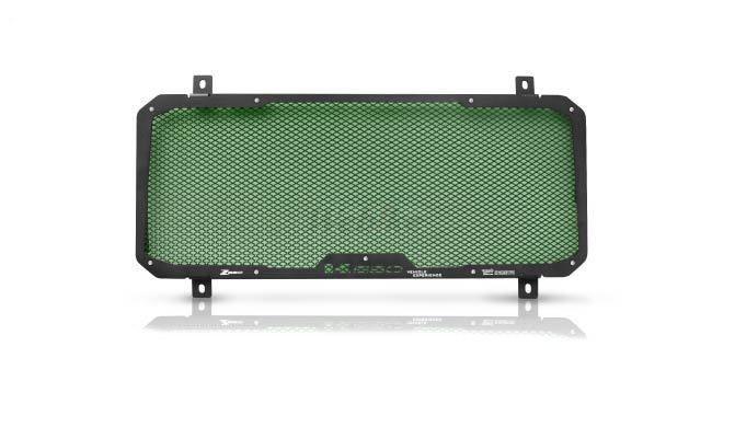 Dimotiv ディモーティヴ コアガード ラジエーターガードスタンダード(Radiator Guard - Standard) カラー:Green Z650 17-18