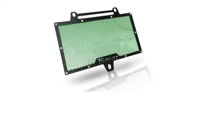Dimotiv ディモーティヴ コアガード ラジエーターガードスタンダード(Radiator Guard - Standard) カラー:Dark Green T3 14-16、T2 11-14