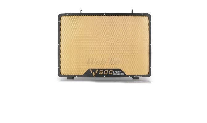 Dimotiv ディモーティヴ コアガード ラジエーターガードスタンダード(Radiator Guard - Standard) カラー:Gold SPORT TRACKER 13-16