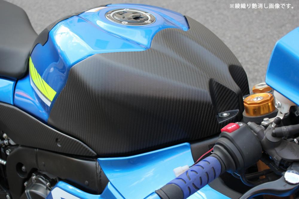 SSK:スピードラ エスエスケー:スピードラ タンクトップカバー GSX-R1000 GSX-R1000R