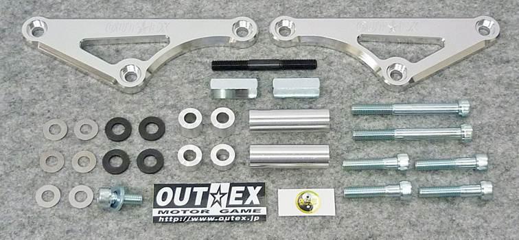 OUTEX アウテックス その他エンジンパーツ ヘッドブレース カラー:ゴールドアルマイト 690SMC R