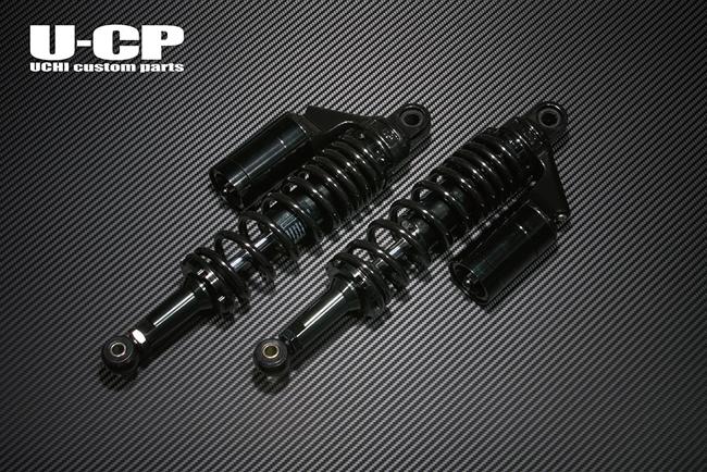 U-CP ユーシーピー リアサスペンション カラー:ブラック/ブラック ZRX1200ダエグ
