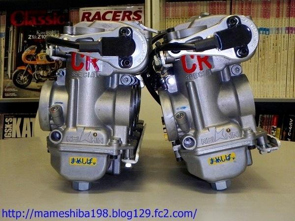 正規品販売! ファクトリーまめしば Mameshiba Mameshiba GPZ900R用CR-MB35 GPZ900R用CR-MB35 GPZ900R キャブレター GPZ900R, POPSOCKETS 公式:ca765cbd --- clftranspo.dominiotemporario.com