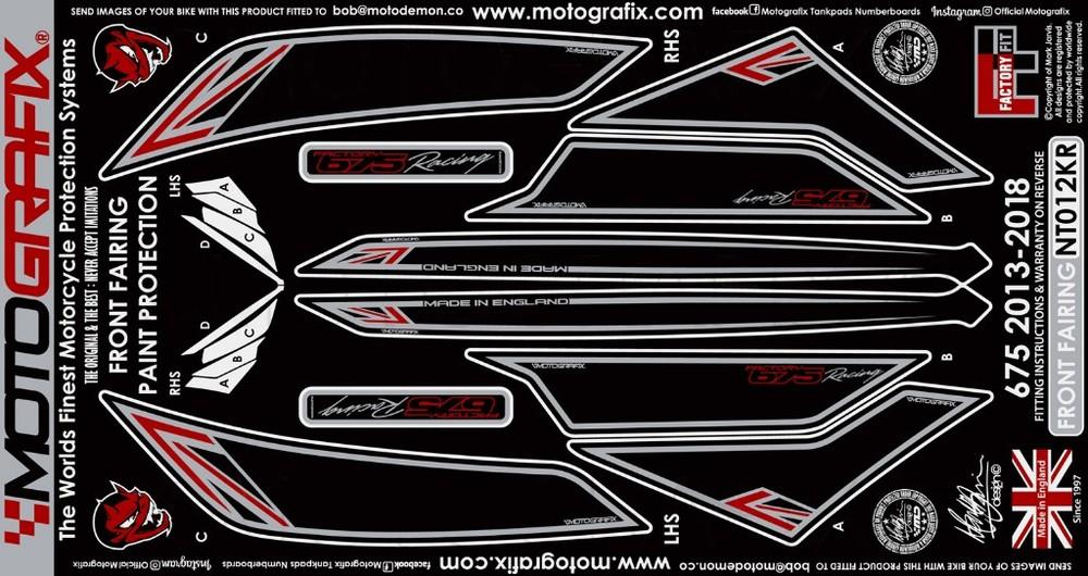 【ポイント5倍開催中!!】MOTOGRAFIX モトグラフィックス ステッカー・デカール ボディーパッド カラー:ブラック/レッド/メタリック/シルバー DAYTONA 675 R DAYTONA675