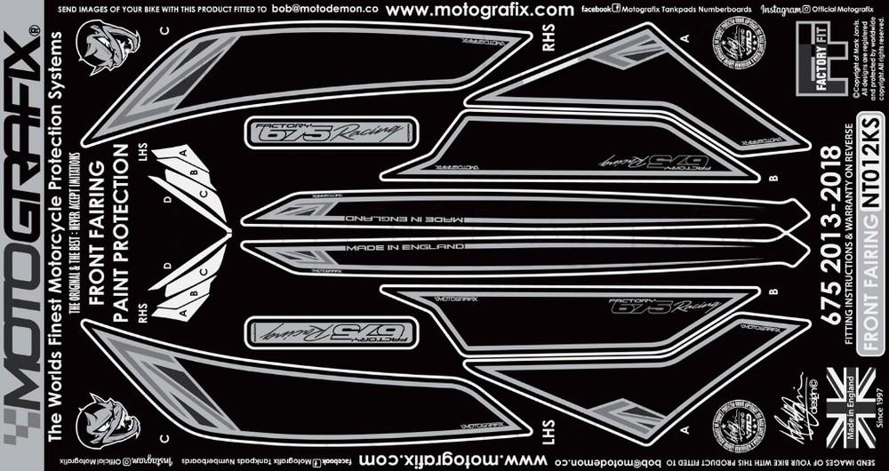 【ポイント5倍開催中!!】MOTOGRAFIX モトグラフィックス ステッカー・デカール ボディーパッド カラー:ブラック/グレー/メタリック/シルバー DAYTONA 675 R DAYTONA675