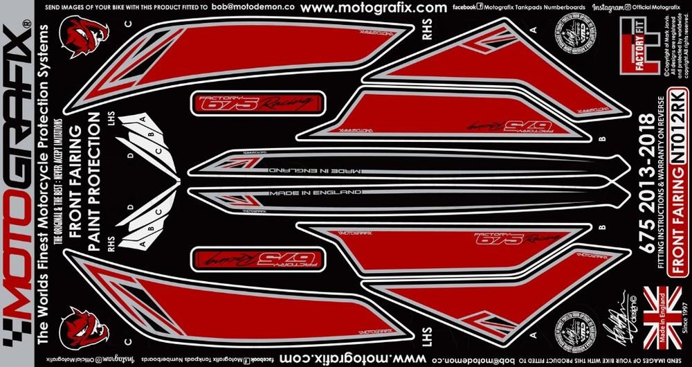 【ポイント5倍開催中!!】MOTOGRAFIX モトグラフィックス ステッカー・デカール ボディーパッド カラー:レッド/ブラック/メタリック/シルバー DAYTONA 675 R DAYTONA675
