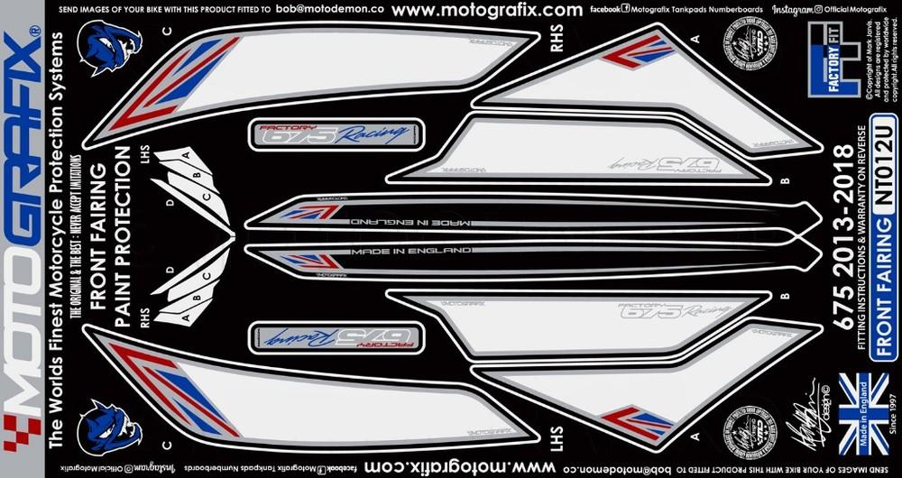 【ポイント5倍開催中!!】MOTOGRAFIX モトグラフィックス ステッカー・デカール ボディーパッド カラー:ホワイト/ブラック/レッド/ブルー/メタリック/シルバー DAYTONA 675 R DAYTONA675