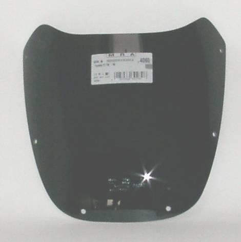 MRA エムアールエー スクリーン オリジナル カラー:ブラック/グラデーション無し FZ750