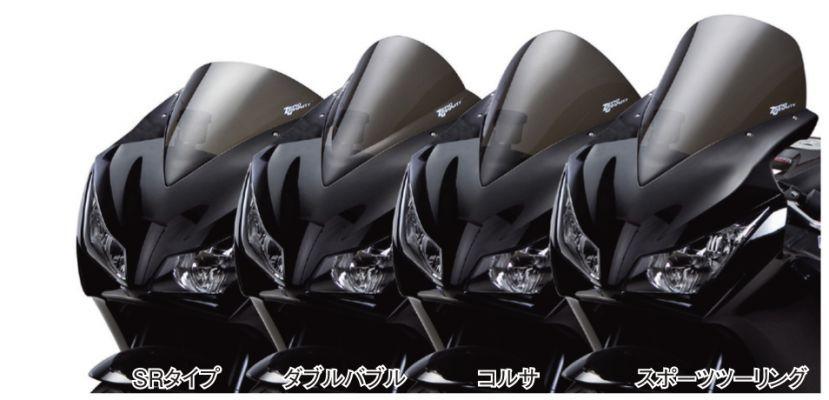 ZEROGRAVITY ゼログラビティ スクリーン 【コルサ TYPE-2】 カラー:スモーク GSX-R600 GSX-R750