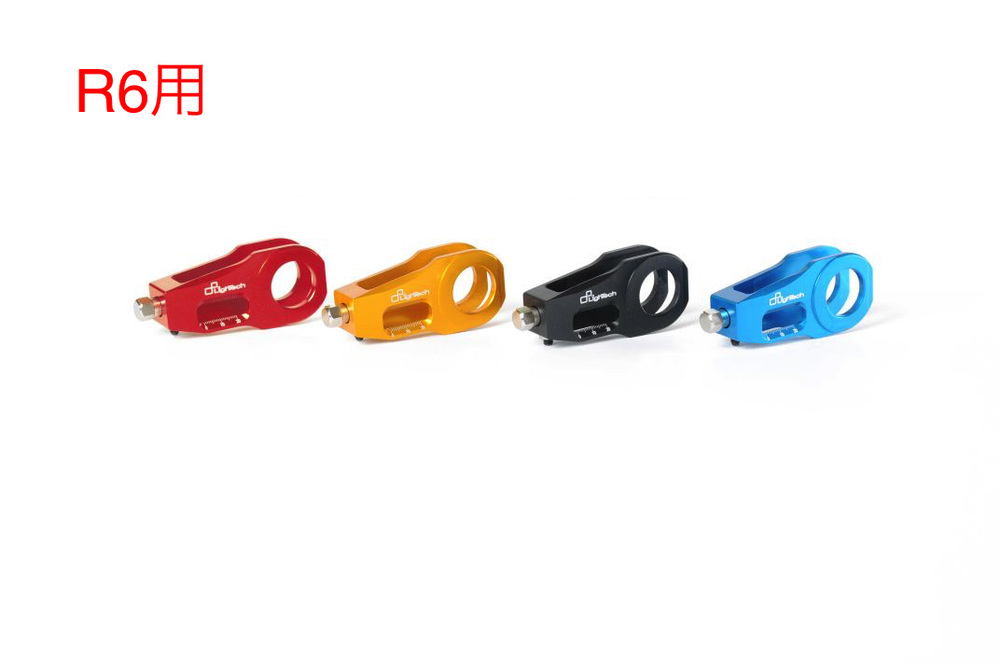 LighTech ライテック スイングアーム チェーンアジャスター カラー:ブルー R6 06-16