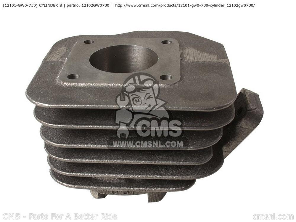 CMS シーエムエス その他エンジンパーツ (12101-GW0-730) CYLINDER B