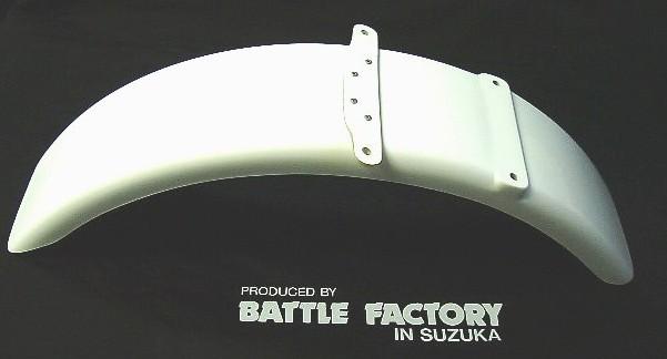 バトルファクトリー BATTLE FACTORY フラット リアフェンダー 仕様:黒ゲル仕上げ TW250