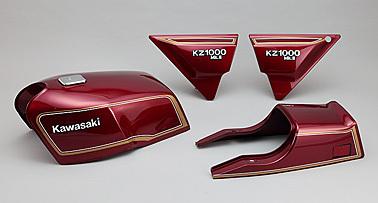 【イベント開催中!】 PMC ピーエムシー フルカウル・セット外装 ペイント済み外装 タイプ:サイドカバー(右) Z1000 MkII Z750FX