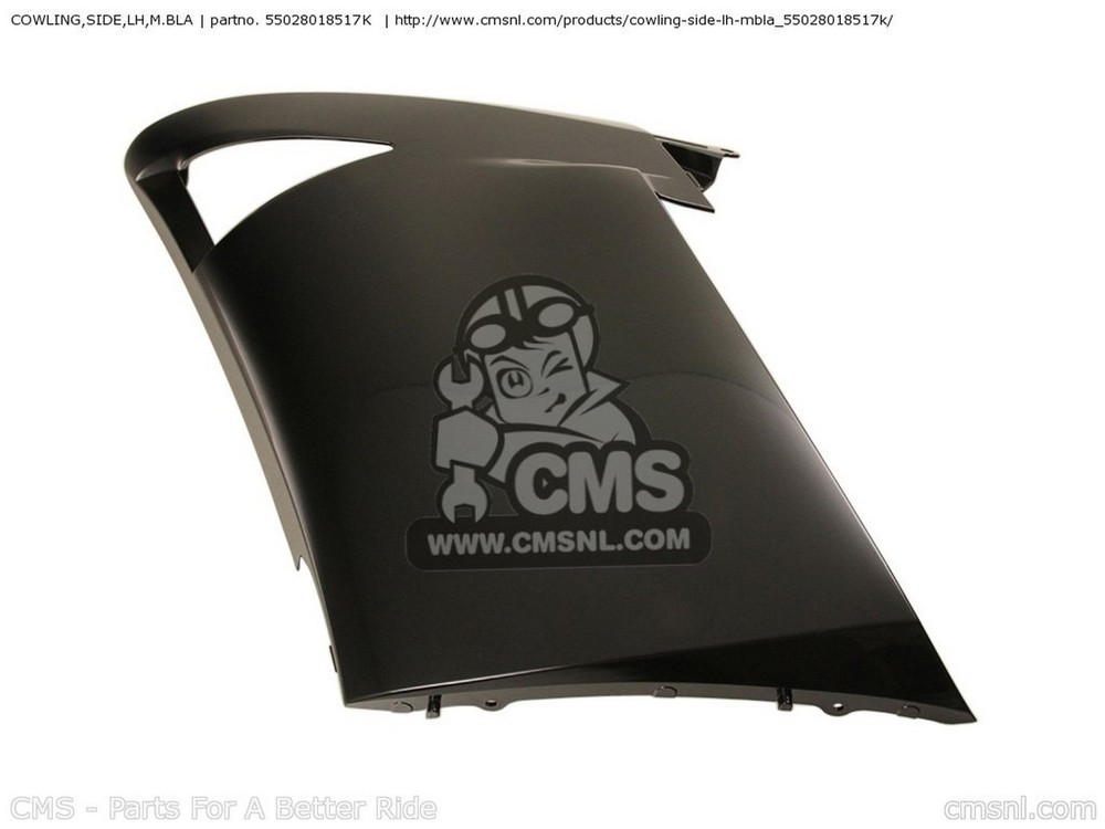 CMS シーエムエス サイドカバー COWLING,SIDE,LH,M.BLA ZG1400A9F CONCOURS 14 2009 USA / ABS ZG1400B9F CONCOURS 14 2009 USA