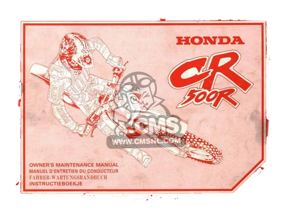 CMSシーエムエス サービスマニュアル  CR500R(S) CMS シーエムエス CR500R(S) CR500R (S)