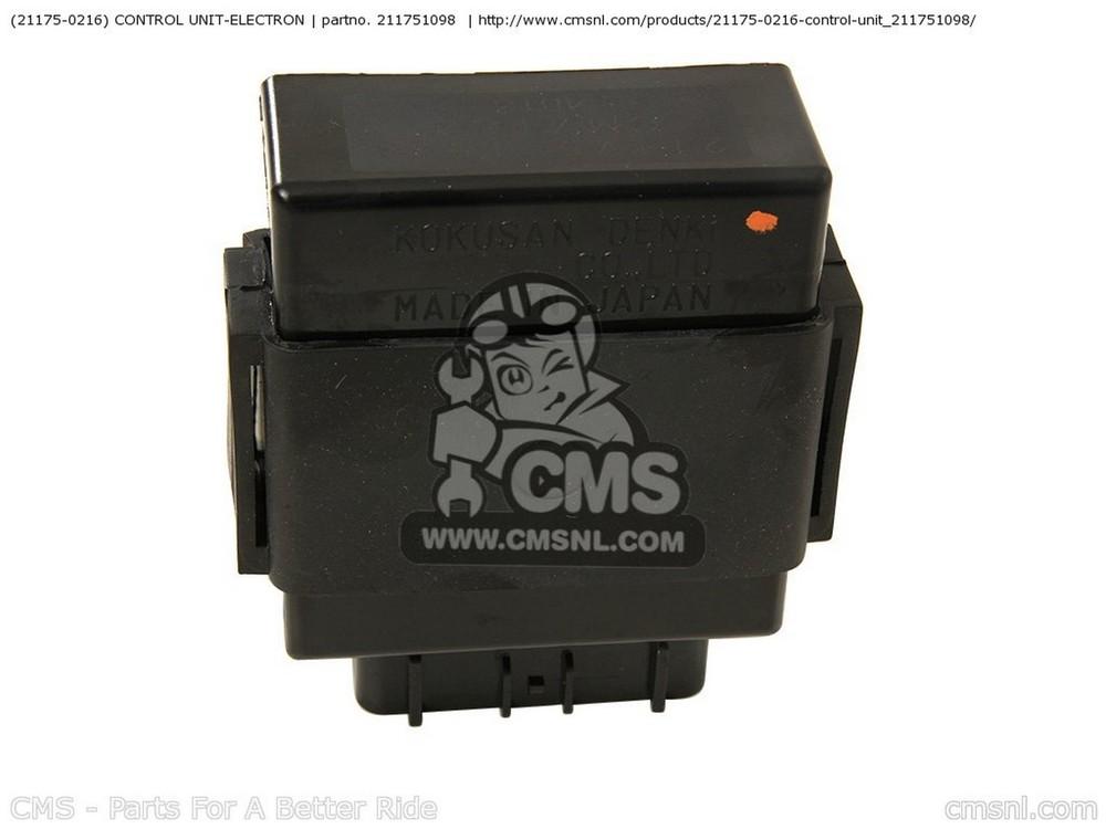 CMS シーエムエス (211750058) CONTROL UNIT-ELECTRON KVF650-A2 PRAIRIE650 2003 USA / 4X4 KVF650-B2 PRAIRIE650 2003 USA / 4X4